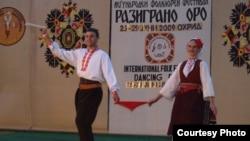 """Меѓународен фолклорен фестивал """"Разиграно оро""""."""