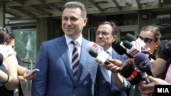 Macedonia has been wracked by political strife ever since former Prime Minister Nikola Gruevski became embroiled in a wiretapping scandal last year.