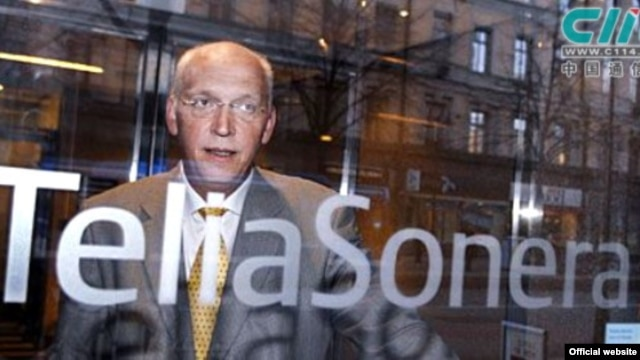 Lars Nyberg has stepped down as CEO of Swedish telecommunications company TeliaSonera.