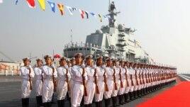 Pripadnici kineske mornarice