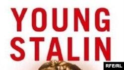 Симон Монтефиоре «Молодой Сталин»