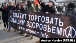 Акция протеста против реормы здравоохранения (архивное фото)