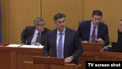 Kao strateški zadatak navedena je i briga o Hrvatima u BiH