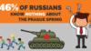 46% dintre ruși nu știu nimic despre Primăvara de la Praga (VIDEO)
