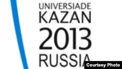 Tatarstan -- Kazan Universiada logo