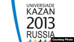 2013 елгы Универсиада билгесе