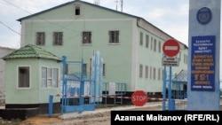 Здание администрации учреждения УГ 157/1 департамента уголовно-исполнительной системы по Атырауской области (следственный изолятор). Атырау.