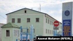 Учреждение УГ 157/1 (следственный изолятор) в Атырау.