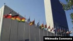 Штаб-квартира ООН в Нью-Йорке (архив)