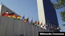 ՄԱԿ-ի կենտրոնակայանը Նյու Յորքում, արխիվ