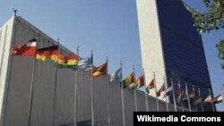 U.S. -- UN building in New York