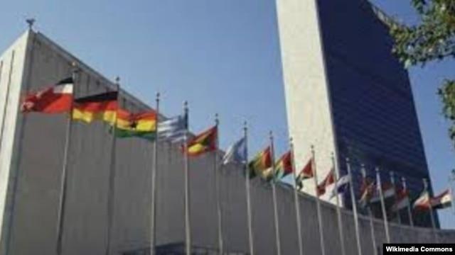 The UN building in New York (file photo)