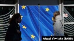 Ulaz u sedište evropskih institucija u Briselu