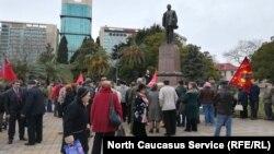 Митинг в Сочи
