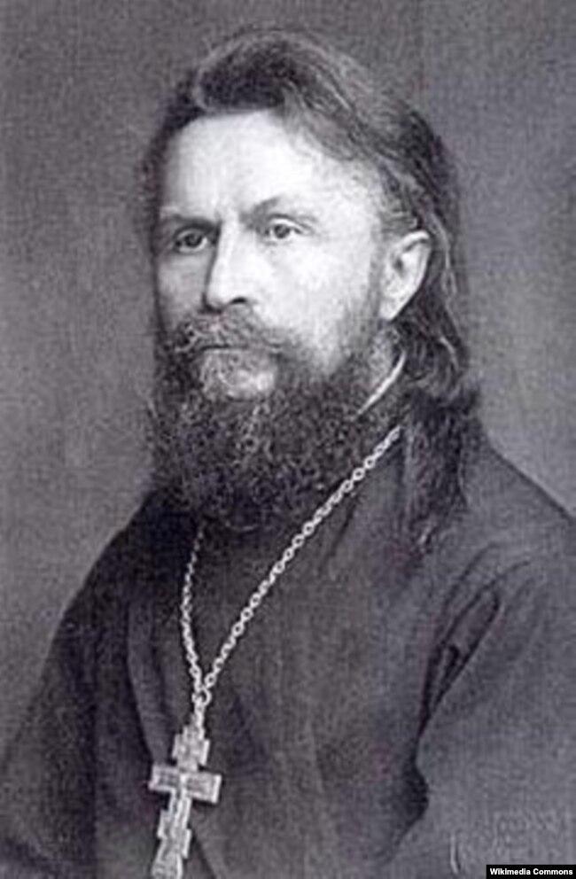 о. Сергій Булгаков