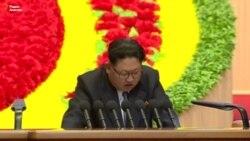 """Ким Чен Ын обещает применять ядерное оружие """"только для защиты"""""""