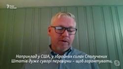 Кларк про відбір до збройних сил «Азову»