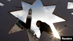 Centralna džamija u Birminghamu, Engleska