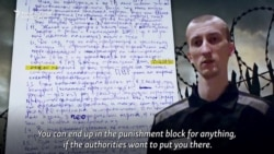 A Ukrainian's Letters From A Russian Prison