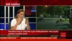 Реджеп Эрдоган призвал своих сторонников выйти на улицы