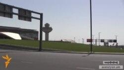 Կտրուկ թանկացել են Ռուսաստանից Հայաստան ինքնաթիռի տոմսերը