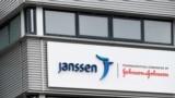 A Janssen telephelye Leidenben, Hollandiában