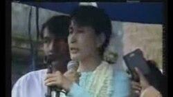 آنگ سان سو چی