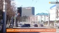 Шәһәр урамнарында полиция коронавирус таралу турында кисәтә