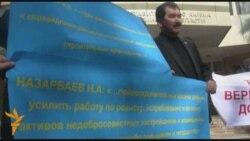 Обманутые дольщики еще раз пишут Назарбаеву