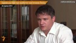 Усі пам'ятники Леніну потрібно демонтувати – Харківська ОДА