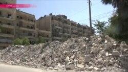 Сирия: гуманитарного коридора в Алеппо нет, бомбардировки продолжаются