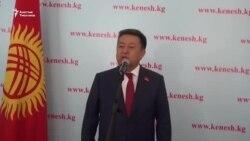Турсунбеков: Кыргызстан келечегин аныктоодо