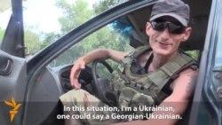 Georgian-Ukrainian Fights For His 'Second Motherland'