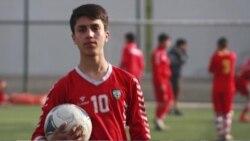 Футболист молодежной сборной Афганистана сорвался с самолета, пытаясь бежать из страны