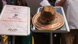 Чиновника нагородили антипремією «Marlboro man»