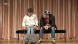 Руйнуючи стереотипи: як люди з інвалідністю стають акторами (відео)