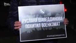 """""""Квазитюремное заключение"""" сторонника Навального"""