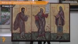 Майстер-клас з українського іконопису в Празі
