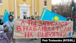 Растяжка с надписью: «А ты записался в наблюдатели на выборы?» — во время санкционированного митинга в Алматы. 31 октября 2020 года.
