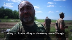 Georgians In Ukrainian Army Fight 'Common Enemy'