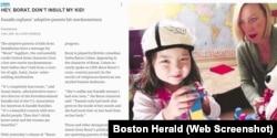 """Скриншот отрывка статьи из газеты Boston Herald под названием: """"Хэй, Борат, не оскорбляй моего ребенка!"""""""