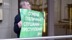 """Партия """"Яблоко"""" выступила против отмены публичных слушаний"""