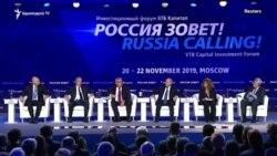 Ռուսաստանի նախագահ Վլադիմիր Պուտինը դրական խոսքեր է հնչեցրել Ուկրաինայի նախագահի հասեցին
