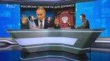 Мета Путіна – роздати паспорти українцям, щоб потім в екстазі оголосити про відкриті кордони – Батозський