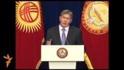 Атамбаев: Если не будет страны - не будет народа Кыргызстана!