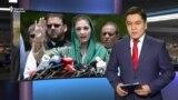 Пакистан: Экс-премьердин үй-бүлөсүнө айып тагылды