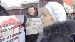 "Против войны на Украине и ""Антимайдана"""