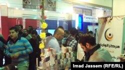 في معرض بغداد الدولي