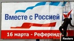 Акмәчеттә референдумга чакырган урам тактасы