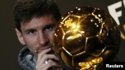 Мессі з «Золотим м'ячем»